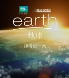 Earth to be first UK-China co-production - Production – UK/China